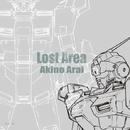 LostArea/新居 昭乃