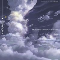 「マクロス ゼロ」 オリジナルサウンドトラック2