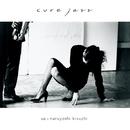 cure jazz/UA×菊地成孔