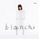 blanche/飯島真理