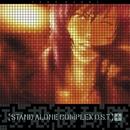 攻殻機動隊 STAND ALONE COMPLEX O.S.T.+/音楽:菅野 よう子