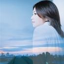 歌さがし ~リクエストカバーアルバム~ (ハイレゾ・スペシャル盤)/夏川 りみ