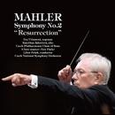 マーラー:交響曲 第2番 ハ短調「復活」/リボル・ペシェック指揮、チェコ・ナショナル交響楽団