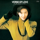 VERGE OF LOVE (English Version)/荻野目 洋子