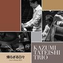 帰らざる日々~Live in Korea 2013/Kazumi Tateishi Trio