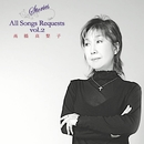 Stories~All Songs Requests~vol.2/高橋 真梨子