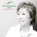 Stories~All Songs Requests~vol.3/高橋 真梨子