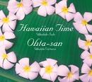 ハワイアン・タイム~ウクレレ・ソロ/オータサン/OHTA-SAN(HERB OHTA)