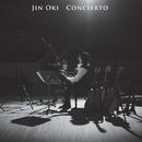 Concierto [コンシエルト] ~魂祭~【DSD】/沖仁