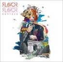 FLAVOR FLAVOR/KEYTALK