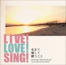 「LIVE! LOVE! SING!~生きて愛して歌うこと~」オリジナル・サウンドトラック/大友良英、Sachiko M