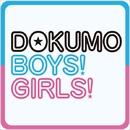 LOOP/DOKUMO BOYS!&GIRLS!