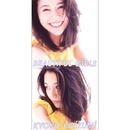 BEAUTIFUL  GIRLS/小泉 今日子