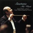 スメタナ:連作交響詩「わが祖国」(全曲)/ズデニェック・コシュラー指揮、チェコ・ナショナル交響楽団