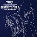 OVAマクロスダイナマイト7 DYNAMITE FIRE!!/FIRE BOMBER