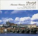 ドヴォルザーク:スラヴ舞曲集[全曲]/ヴラディーミル・ヴァーレック指揮、チェコ・ナショナル交響楽団