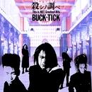 殺シノ調べ/BUCK-TICK