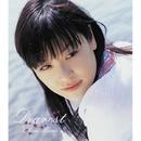 「あぃまぃみぃ! ストロベリー・エッグ」オープニングテーマ Dearest/三重野 瞳