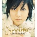 「アクエリアンエイジ Sign for Evolution」オープニングテーマ Everlasting Love/SeYUN
