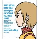 「無人惑星サヴァイヴ」エンディングテーマ Sunny Side Hill/ROUND TABLE featuring Nino