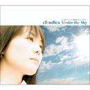 「爆裂天使」エンディングテーマ Under the Sky/cloudica