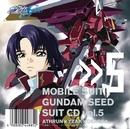 「機動戦士ガンダムSEED」SUIT CD vol.5 Athrun×Yzak×Dearka/イザーク・ジュール(関 智一) 他