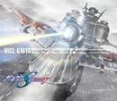 「機動戦士ガンダムSEED DESTINY」ORIGINAL SOUNDTRACK 3/佐橋 俊彦
