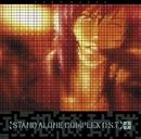 攻殻機動隊 STAND ALONE COMPLEX O.S.T.+/菅野よう子