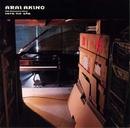 20th Anniversary Album sora no uta/新居 昭乃
