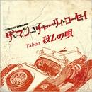 Taboo 殺しの唄/THE MAN