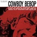 「COWBOY BEBOP」オリジナルサウンドトラック/シートベルツ 他