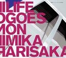 「機動戦士ガンダムSEED DESTINY」エンディングテーマ Life Goes On/有坂美香