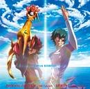 「スクライドオルタレイション」TAO主題歌 Reckless fire 2011/QUAN主題歌 SPIRITS/井出 泰彰、酒井 ミキオ