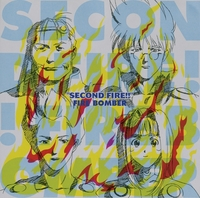 「マクロス7」SECOND FIRE!!