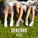 キス/Serebro
