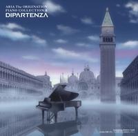 「ARIA The ORIGINATION」ピアノ・コレクションII ディパルテンツァ-旅立ち-