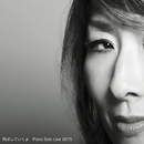 飛ばしていくよ Piano Solo Live 2015/矢野顕子
