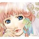 マクロスF cosmic cuune/シェリル・ノーム starring May'n & ランカ・リー=中島 愛 produced by 菅野 よう子