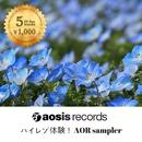 ハイレゾ体験!aosis AOR sampler/VARIOUS