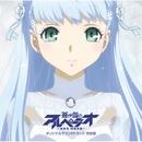 「蒼き鋼のアルペジオ -アルス・ノヴァ-」オリジナルサウンドトラック 完全版/音楽:甲田 雅人