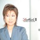 BalladsII/高橋 真梨子