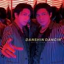 男心 DANCIN'/及川光博