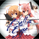Bull's Eye アニメver./ナノ