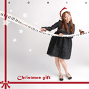 Christmas gift/KOKIA