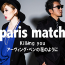 Killing you/アーヴィング・ペンの花のように/paris match