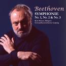 ベートーヴェン:交響曲全集(第1番~第3番)/クルト・マズア指揮、ライプツィヒ・ゲヴァントハウス管弦楽団