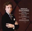 リスト:ピアノ・ソナタ ロ短調 他/ニコライ・ホジャイノフ(ピアノ)
