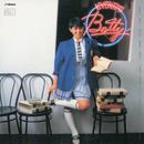 Betty/小泉 今日子