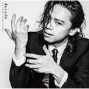 decade/中川 晃教
