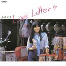 Love Letter/岩崎宏美